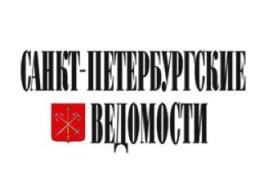 Вудоялы, Вурнары, Чебоксары: Дни чувашской культуры в Петербурге