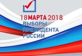 Обращение Председателя РОО Чувашское культурное общество Санкт-Петербурга